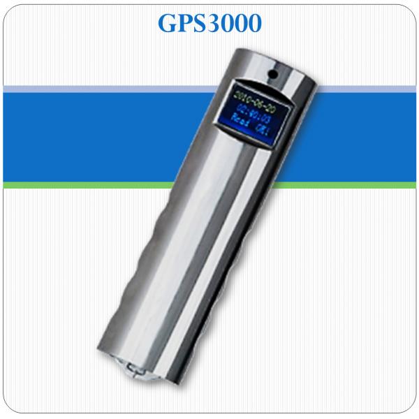 Kit Vigia GPS3000 - RS232 c/ Display